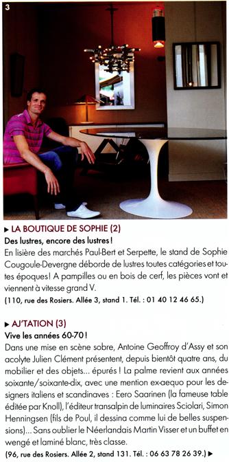 ELLE DECO OCT 2007-N°167